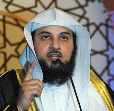 محمد-العريفي2