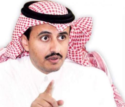 محمد-العمره
