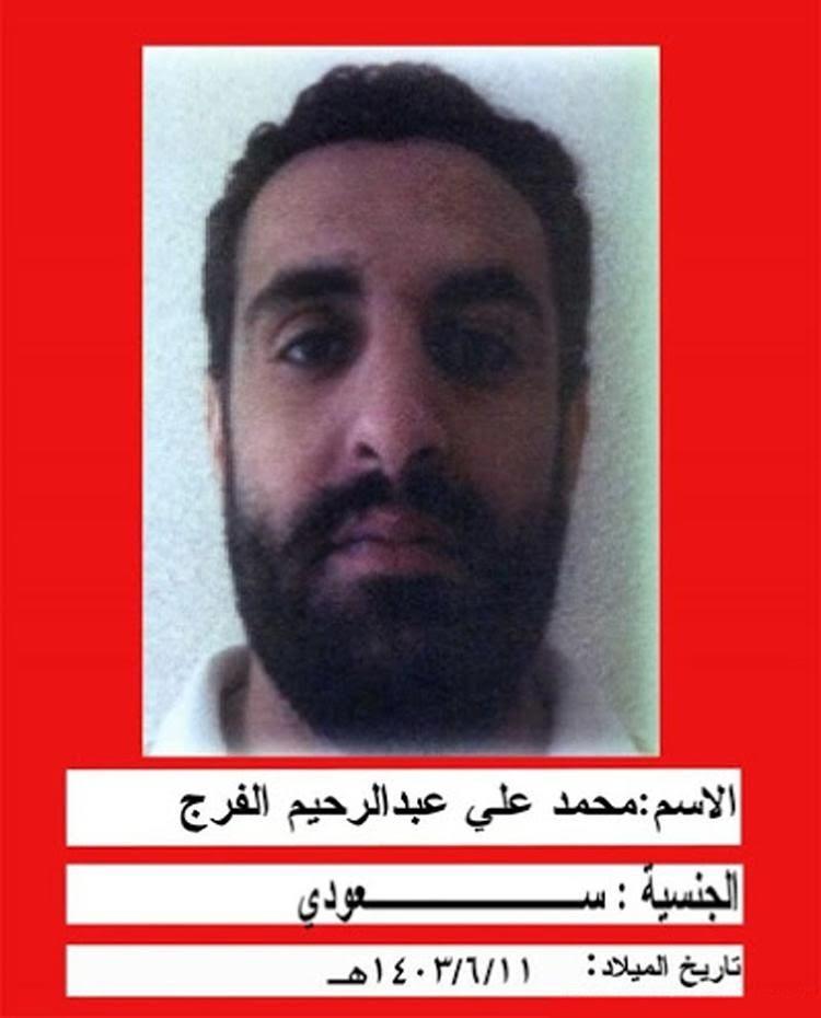 محمد-الفرج
