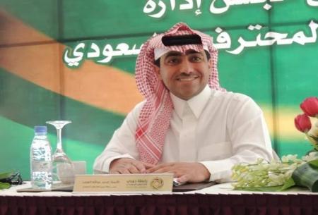 محمد النويصر نائب رئيس الاتحاد السعودي لكرة القدم