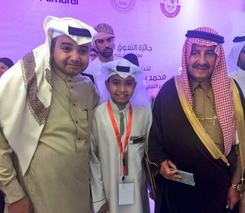 محمد باحارث اول طالب من تعليم الليث يتوج بجائزة التفوق الدراسي على مستوى الخليج العربي (1)