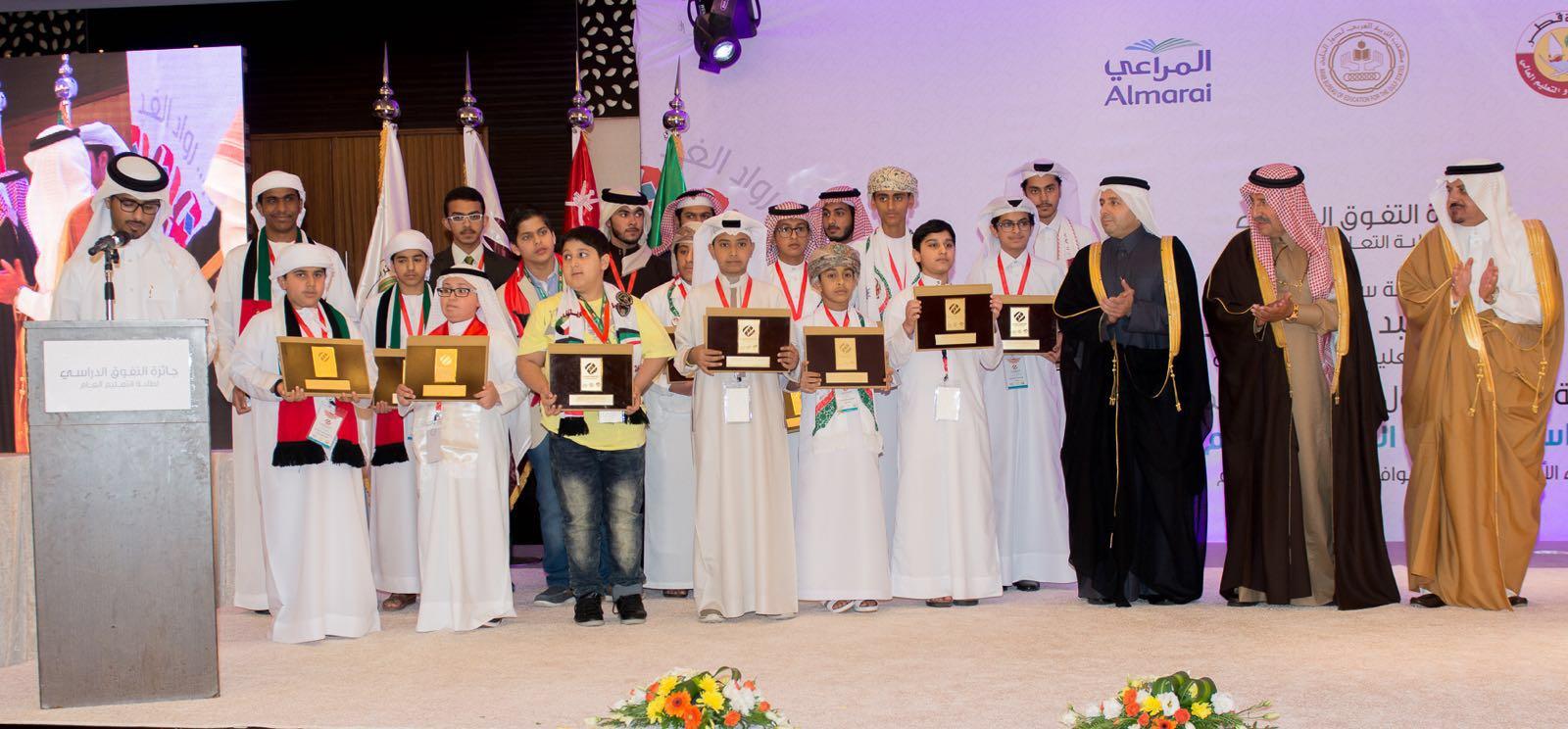 محمد باحارث اول طالب من تعليم الليث يتوج بجائزة التفوق الدراسي على مستوى الخليج العربي (3)