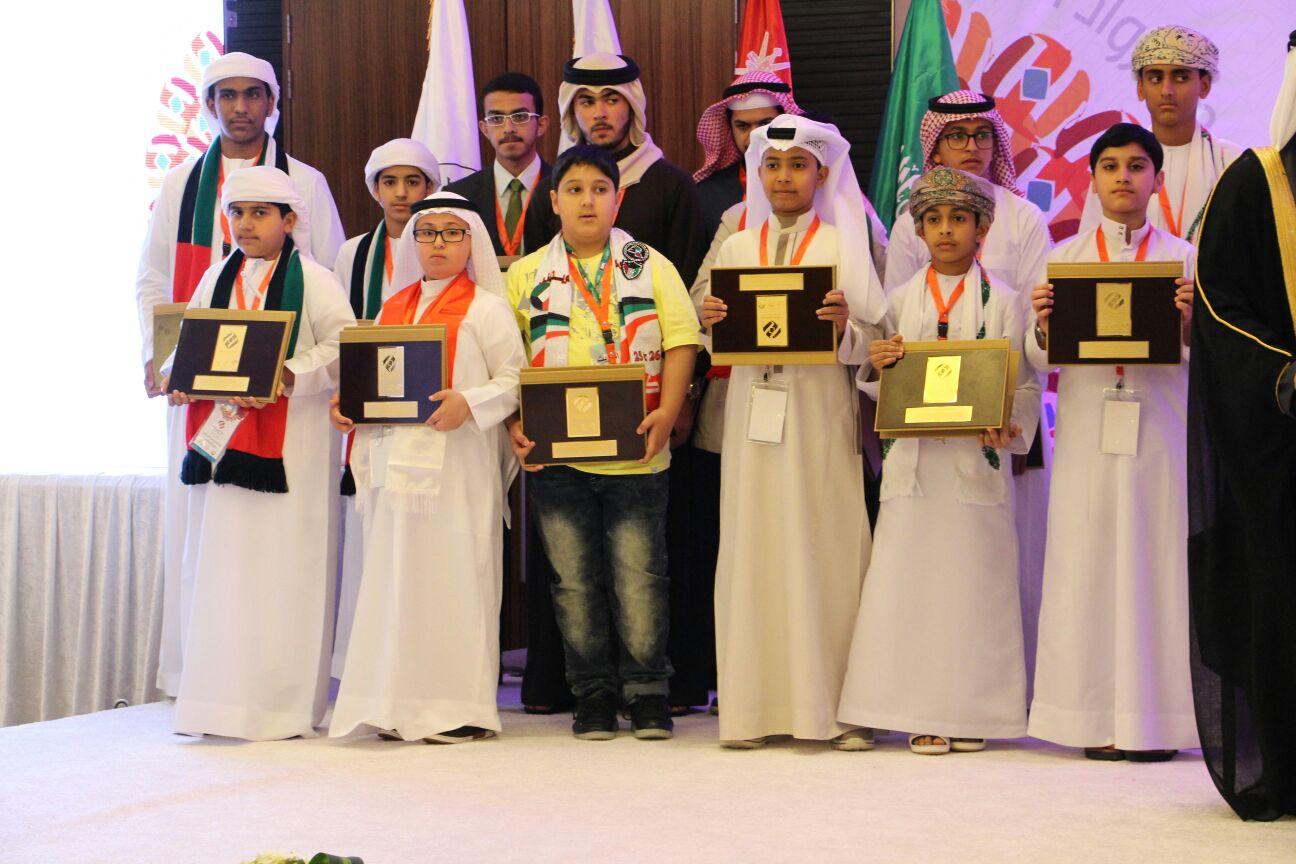 محمد باحارث اول طالب من تعليم الليث يتوج بجائزة التفوق الدراسي على مستوى الخليج العربي (4)