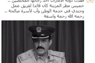 """محمد بن راشد: """"من ترك إرثا للوطن كإرث خميس مطر فما رحل"""" - المواطن"""