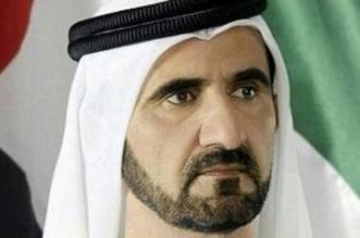محمد بن راشد: المسؤولون نوعان ولا تنجح الدول إلا إذا زاد الأول على الثاني - المواطن