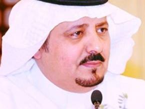 محمد بن سعيد العلم 2