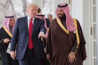 من أجل الصداقة .. ترامب يحمل الهدايا في رحلته إلى السعودية - المواطن