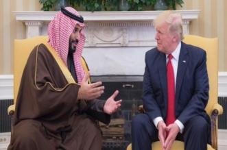 صحيفة هولندية: ترامب ينهي ركود الاقتصاد الأميركي باختيار السعودية محطّة أولى لجولته - المواطن