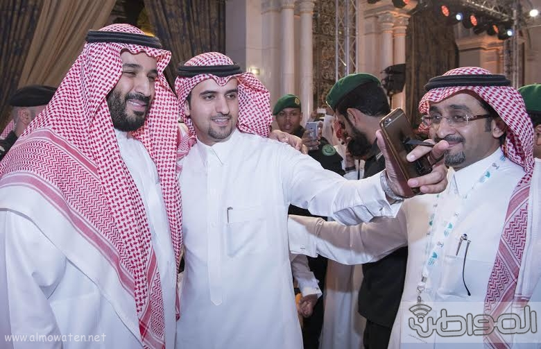 محمد بن سلمان مغردون (15)