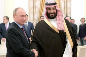الكرملين: بوتين يلتقي ولي العهد في قمة العشرين - المواطن