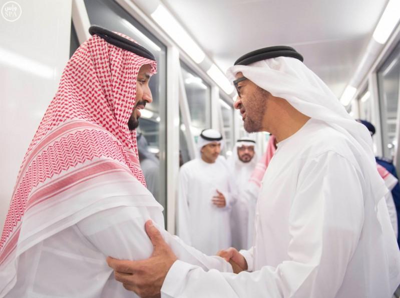 محمد-بن-سلمان-يعزي (8)