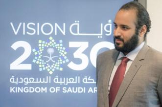 صحيفة إسبانية: السعودية تشهد تغيرات اقتصادية هائلة - المواطن