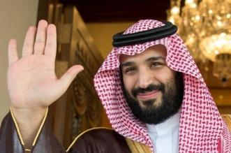 عصر الطموح يبدأ بولاية محمد بن سلمان للعهد ..افتتاحية الغارديان البريطانية - المواطن