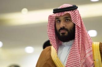 شاهد فيديو .. محمد بن سلمان مهندس التقارب السعودي العراقي - المواطن
