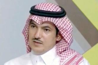 محمد السلمي