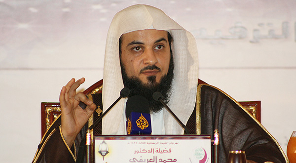 محمد بن عبدالرحمن العريفي