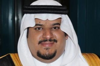 نائب أمير الرياض: ولي العهد تحدث بقلب المواطن والمسؤول - المواطن