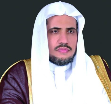 فيديو.. السيسي يمنح الشيخ العيسى وسام العلوم والفنون - المواطن