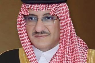 بتوجيهات ولي العهد .. الأمن العام يرقي 57682 ضابط صف بمختلف الرتب - المواطن