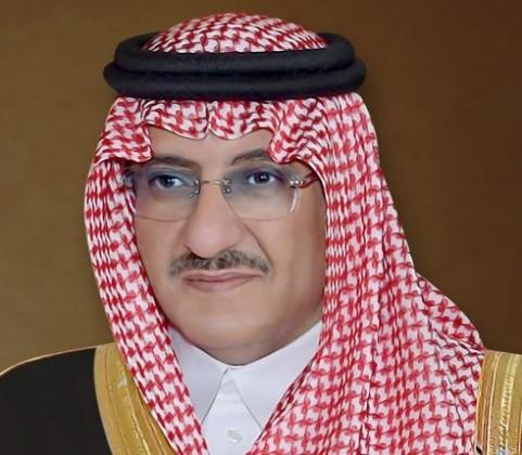 محمد-بن-نايفa