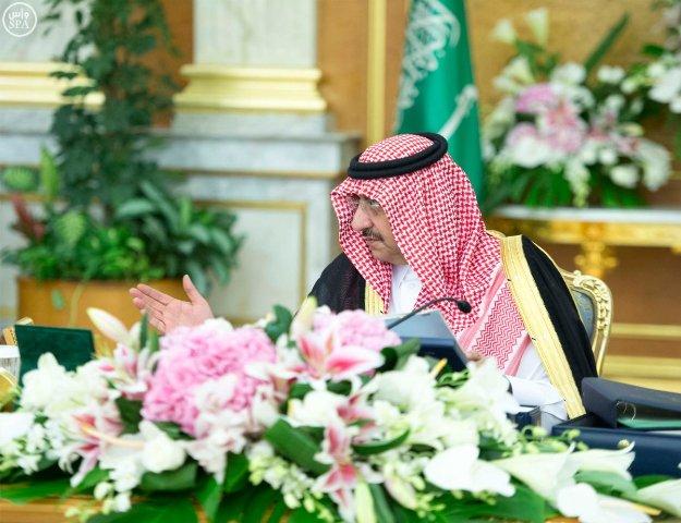 نائب الملك في جلسة مجلس الوزراء: المملكة ستظل واحة أمن واستقرار - المواطن
