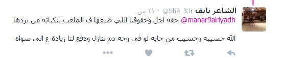 محمد حسين (4)