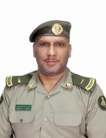محمد سعد الحسيني