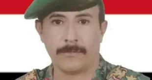 محمد صالح ناجي الحاضري