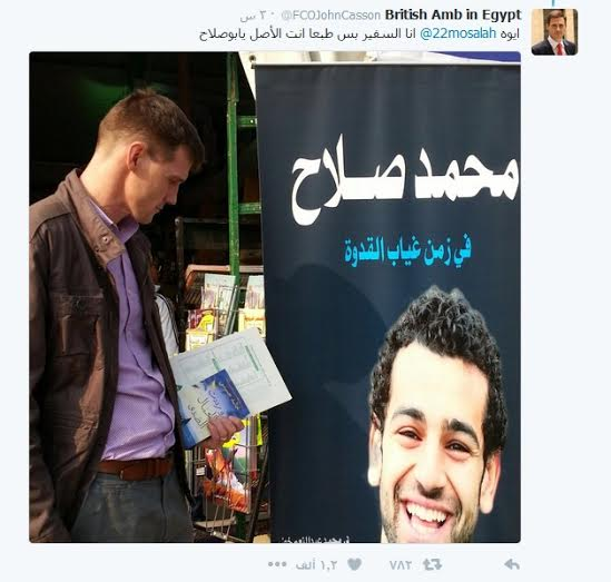 محمد صلاح3