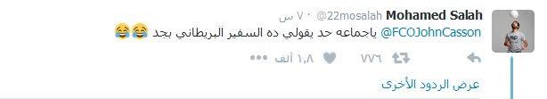 محمد صلا1ح