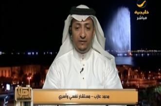محمد عازب
