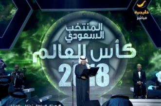 محمد عبده في حفل تكريم الأخضر - المواطن