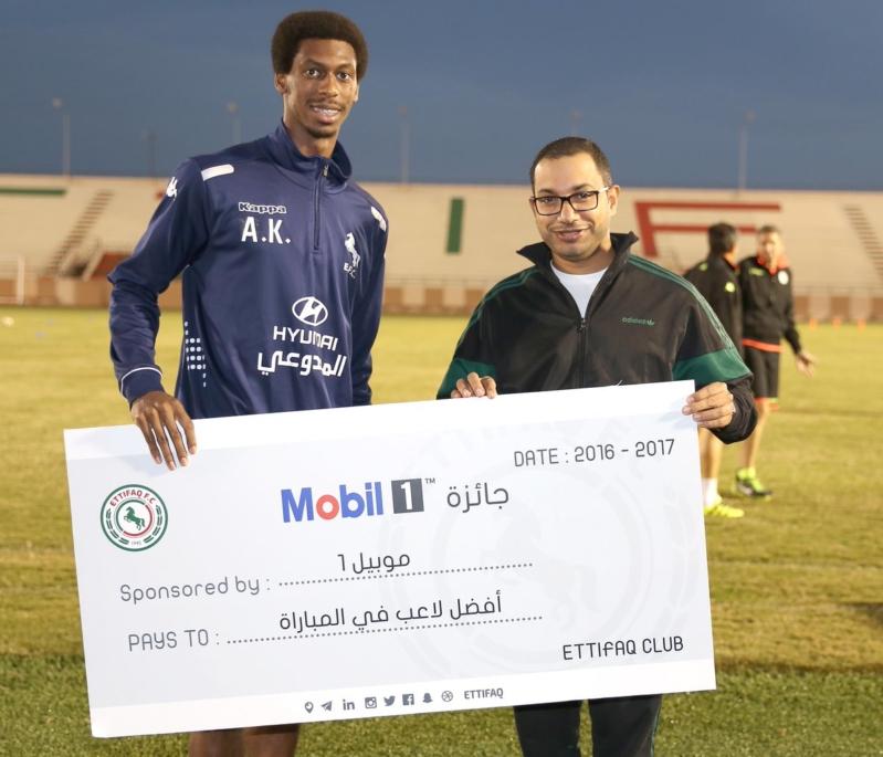 محمد كنو
