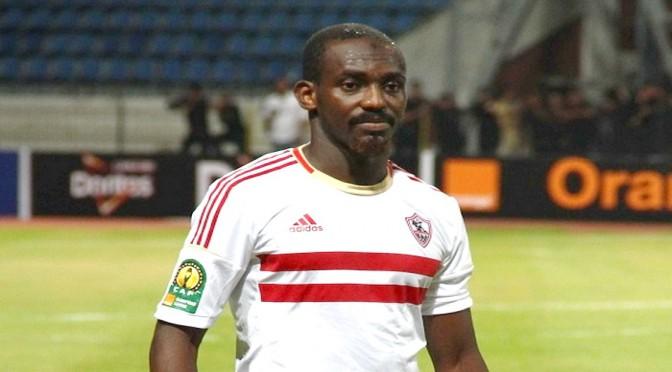 محمد كوفي