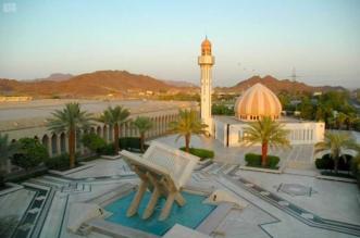 مجمع الملك فهد لطباعة المصحف الشريف يوزع أكثر من 297 مليون نسخة - المواطن