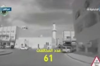 بالفيديو.. 61 مخالفة في 5 دقائق بالرياض - المواطن