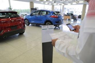 مخالفات لتطبيق ضريبة القيمة المضافة في معارض السيارات بالرياض 2