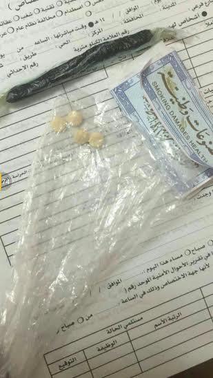 مخدرات - الباحة