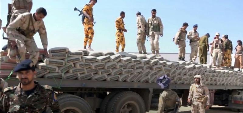 مخدرات الحوثي