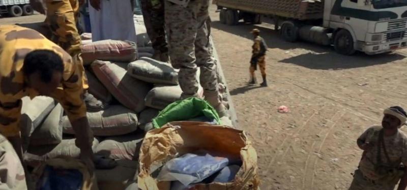 مخدرات الحوثي1