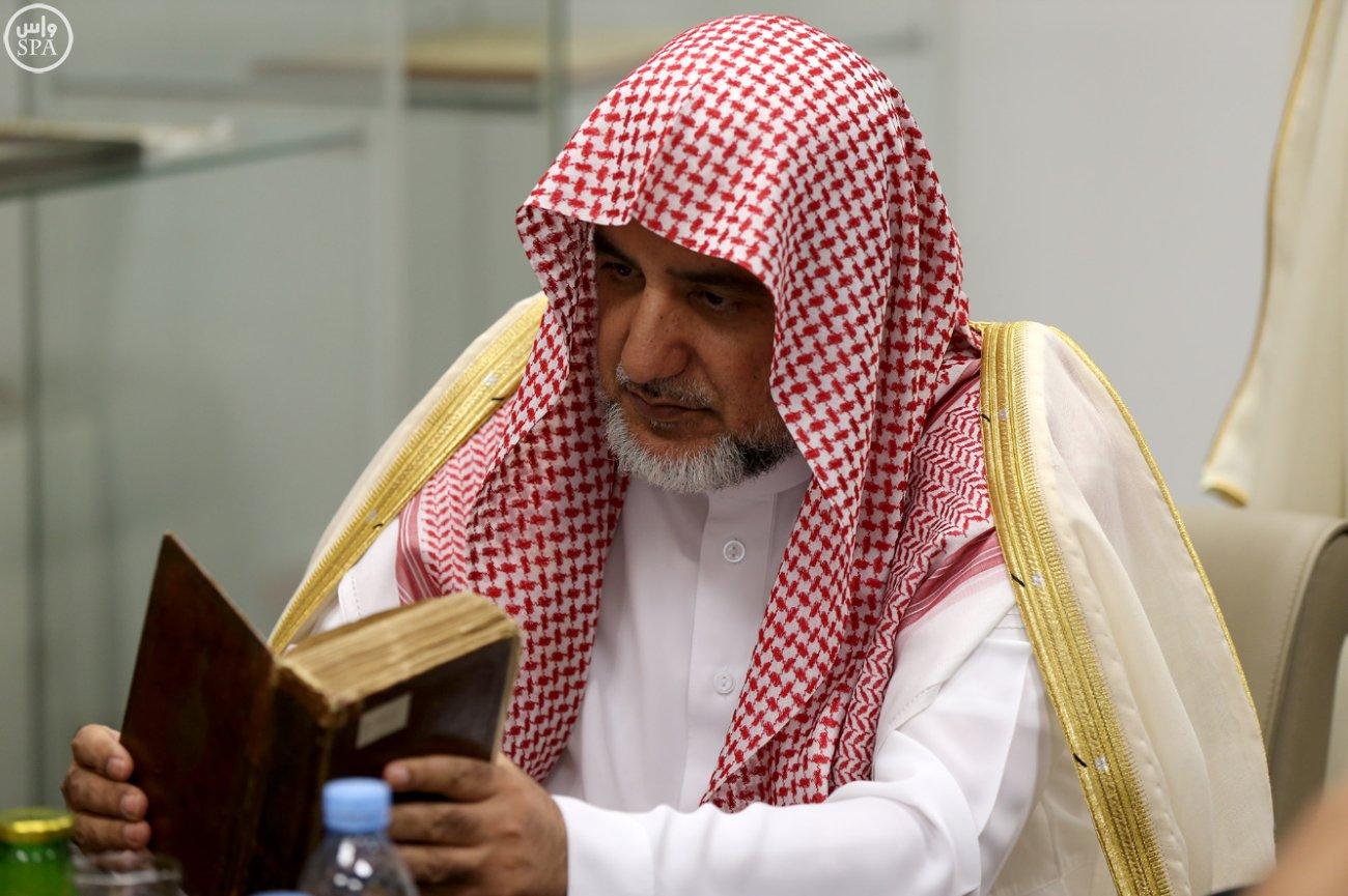 مخططات جامعة خسرو بك بالبوسنة تستوقف آل الشيخ (3)