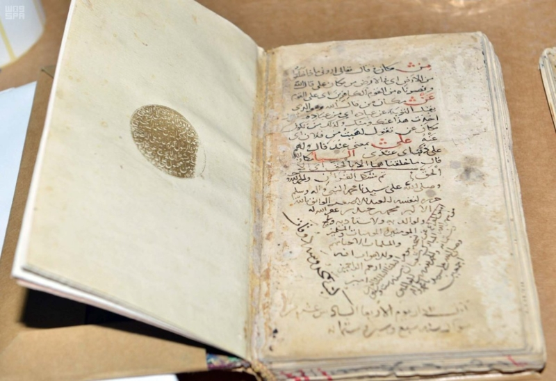 مخطوطات مكتبة المدينة (4)