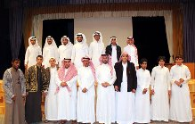 مدارس الباحة