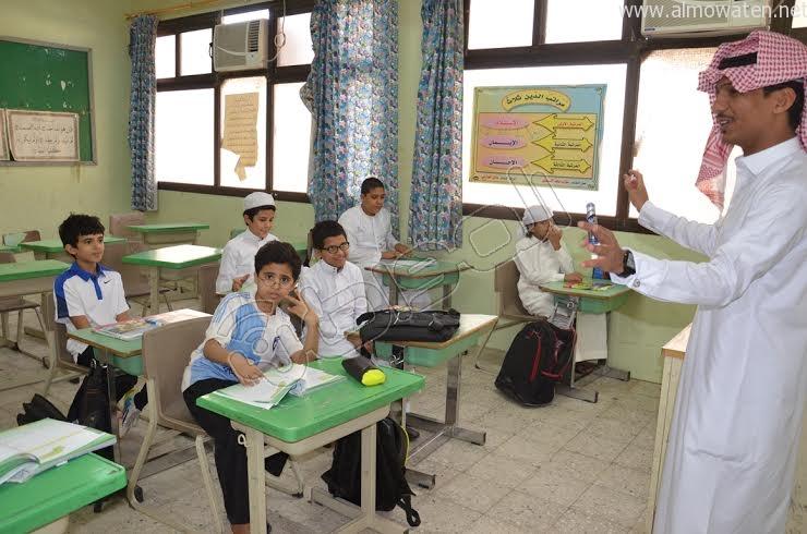 مدارس النطاق الأحمر في نجران 12