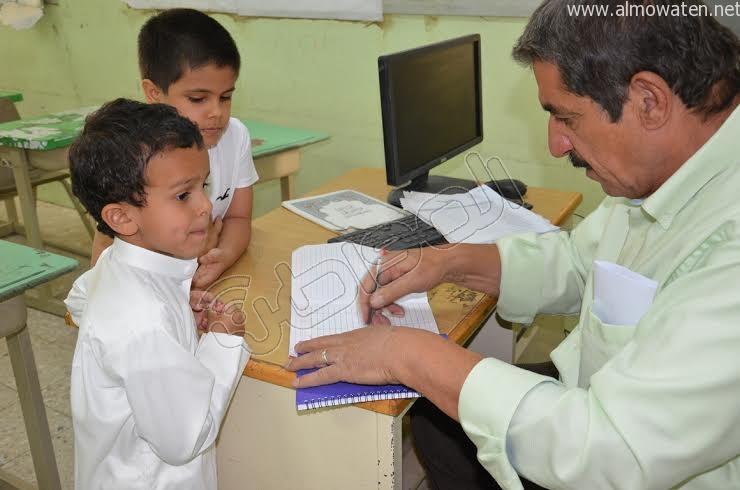 مدارس النطاق الأحمر في نجران 14