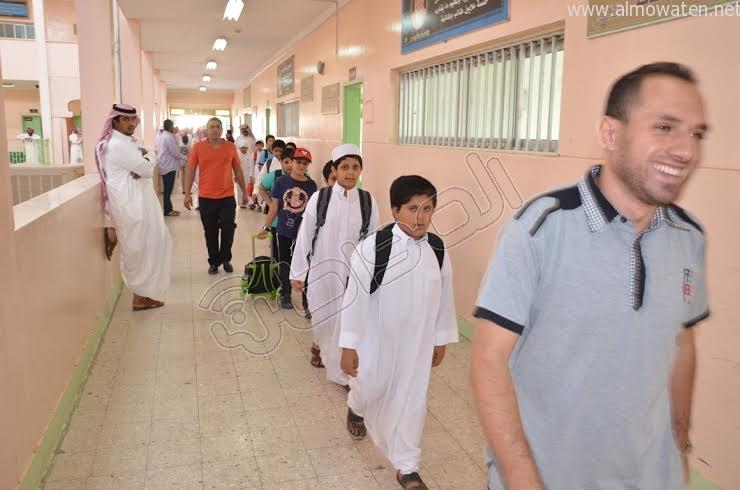 مدارس النطاق الأحمر في نجران 2