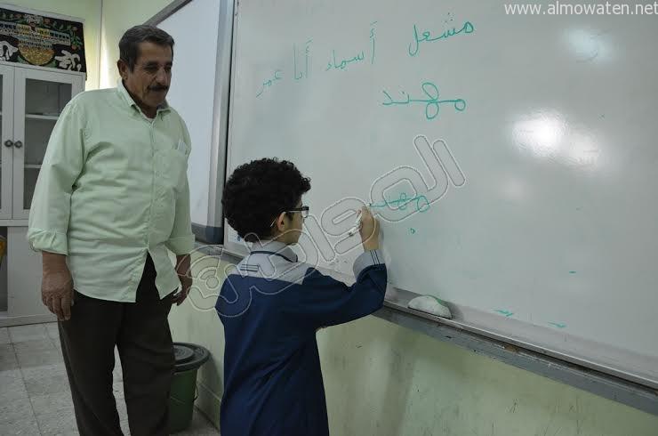 مدارس النطاق الأحمر في نجران 5