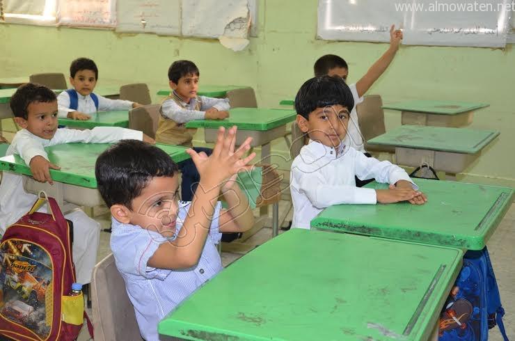 مدارس النطاق الأحمر في نجران 6