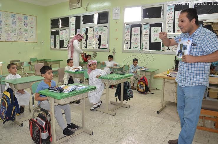 مدارس النطاق الأحمر في نجران 7