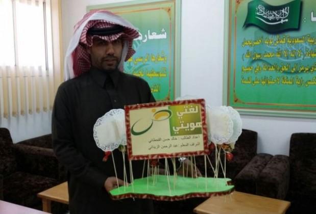 مدارس عسير تحتفي باللغه العربيه (1)